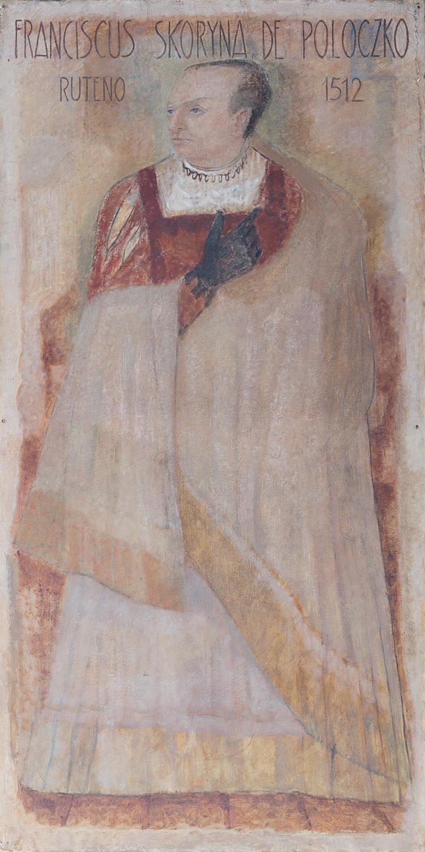 Il restauro della tela di Francisk Skorina è stato sostenuto da Solarsls Jsc, e Vincenzo Trani (Console onorario della Repubblica di Belarus a Napoli)