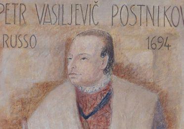 Postnikov Petr Vasil'evič
