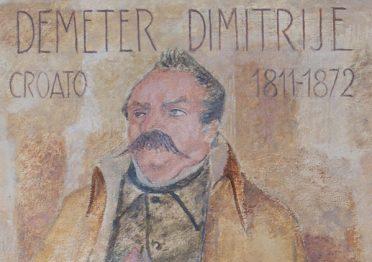 Demeter Dimitrija